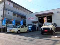 第2展示場にはリーズナブルな軽自動車を取り揃えています。