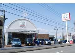 ☆ホンダカーズ三重北 桑名大桑通店Small Store併設!赤いマークが目印です