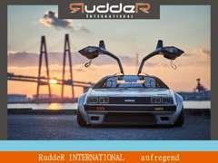HPをぜひご覧ください。「ラダーインターナショナル」またはhttp://www.rudder24.com から!