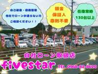 five star 自社ローン取扱店 null