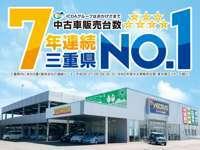 (株)ホンダ四輪販売三重北 ヴァーサス桑名店