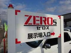 この看板が目印です☆広々展示場には常時60~80台前後の車輌が展示しております☆