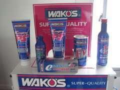 ワコーズ代理店もしております。ワコーズ商品はオイル漏れやオイル消費で白煙など出ている車にも効果的です!