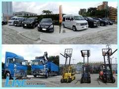 大型トラック・特殊車・フォークリフト・建設機器など幅広く扱っております!!詳細はウエスト・ジャパンまで!