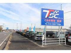 SUV・輸入車・スポーツカー・ミニバン等々色々なお車がお買い得!知識も含めて色々なお客様のニーズに対応できます!