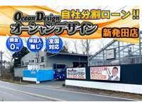 オーシャンデザイン 新発田店 null