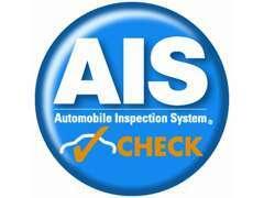 【全車無事故車】第三者機関(AIS)による厳しい車輌検査を実施。展示車に「車両評価書」を付け情報開示を徹底しています。