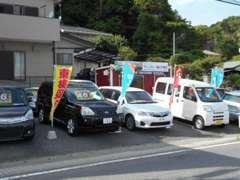 横浜元町店、ケイヒン芝店に続く3号店目になります。小さな店舗ですが誠心誠意対応いたします。