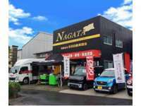 NAGATA CAR TRADING COMPANY null