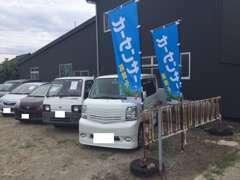 店舗は石川県金沢市松島2-126に位置しております☆