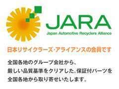 国産車・輸入車・大型車用とそれぞれのパーツを取り揃えています!!安心の全品保証付です!!