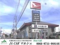 JA CAR マルシェ  軽トラックセンター null