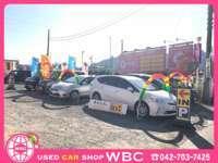 Used Car Shop WBC null