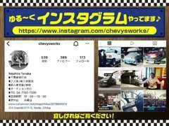 国産車、輸入車問わず様々な車種を取り扱っております!!注文販売も行っておりますのお気軽にお問い合わせください。