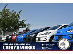 認証工場完備のもと、車検整備、ドレスアップ、一般整備もお任せ下さい!国家2級整備士が確かな技術でおクルマを整備致します!