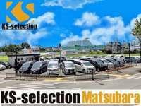 KS-selection ケイエスセレクション松原店 null