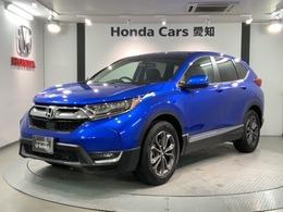 ホンダ CR-V 1.5 EX マスターピース ホンダセンシング 当社試乗車 純正ナビ