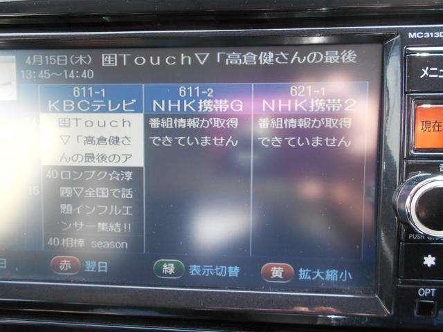 地デジ、DVD視聴出来ます!!