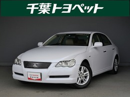 トヨタ マークX 2.5 250G プライムセレクション 純正ナビバックモニターETC