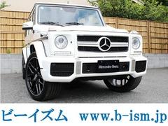 メルセデス・ベンツ Gクラス の中古車 G550 ロング 4WD 神奈川県横浜市都筑区 527.0万円