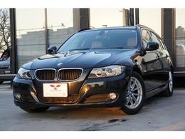 BMW 3シリーズツーリング 320i ETC 本革電動シート シートヒーター 禁煙車