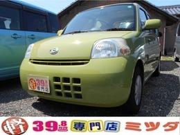 ダイハツ エッセ 660 L 1ヶ月/走行無制限保証付