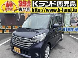 日産 デイズルークス 660 ハイウェイスターS インテリキー・ナビ・TV・キセノン・AW