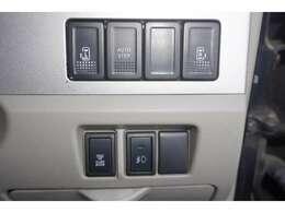 運転席側からも両側パワースライドドアや左側オートステップのスイッチがあるので、ボタン一つで開閉出来ます♪ 送迎時に便利です。
