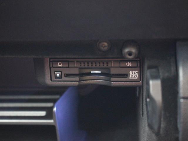 広がる運転支援サービスETC2.0搭載。全国の高速道路に設置されたITSスポットと双方向通信を図り、広域な道路交通情報や安全運転をサポートする情報を得て、音声やナビ画面上にタイムリーにお知らせします。