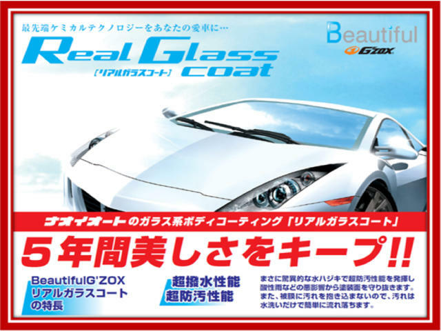 ☆当社は茨城県内に19店舗の営業所を構えております!車検・整備・鈑金・保険とお車の事は全てナオイオートにお任せ下さい!