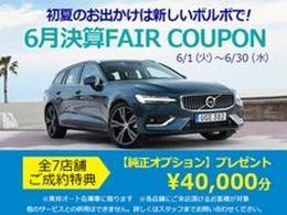 6月キャンペーン 純正アクセサー4万円分プレゼント詳しくは中古車担当までお問い合わせをください。