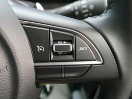【クルーズコントロール】が装備されております。高速道路等でアクセルを踏まずに車速や車間を一定に保って走ることが可能です。