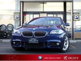 BMW 5シリーズ 528i 30thアニバーサリー エディション 1オーナー車 200台限定車 1年保証