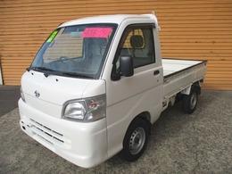 ダイハツ ハイゼットトラック 660 エアコン・パワステスペシャル 3方開 4WD AT