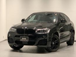 BMW X4 xドライブ28i Mスポーツ 4WD アダプティブLED赤革地デジ社外リアモニタ