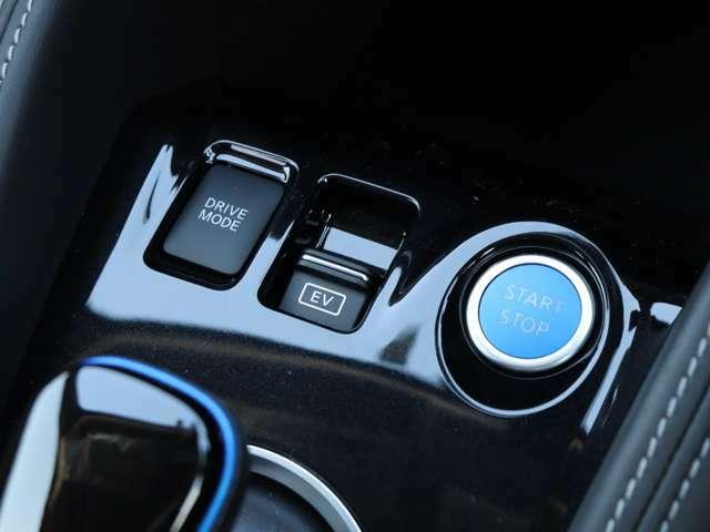 【 e-POWERモードスイッチ 】S(smart)、ECO、NORMALの3モードに切替可能!SはEV特性と燃費を両立する走り、ECOは燃費重視の走りに変化!Nはガソリン車に近い走りを楽しめます!