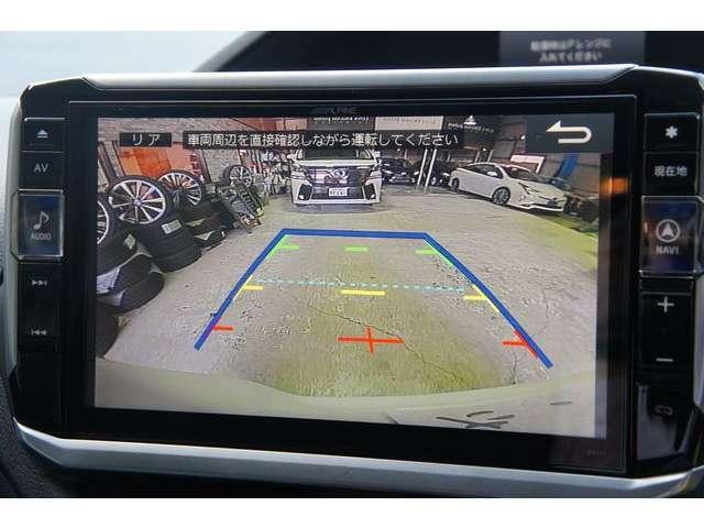 Aプラン画像:バックカメラで安心して駐車ができる!今ならお得なセットプランぜひご連絡ください
