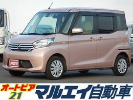 日産 デイズルークス 660 X 片側電動・アラモニ・Pスタート・Eブレーキ