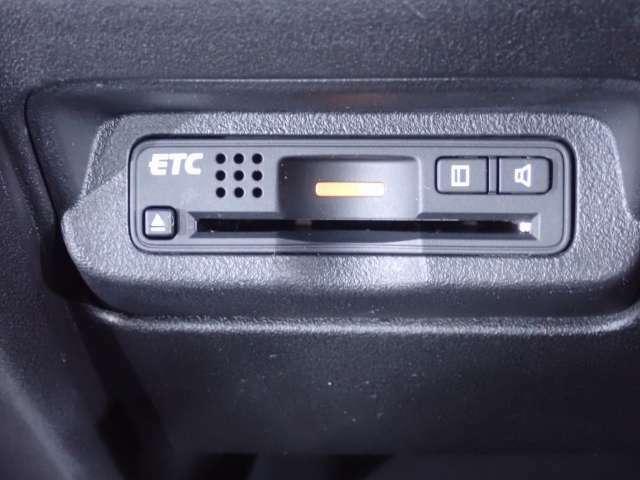 ETC付きで、高速道路をスムーズに利用できます。