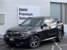 BMW X5 xドライブ 35d Mスポーツ ドライビング ダイナミクス パッケージ 4WD エアサスSR茶革OP21AW地デジ全周囲カメラ