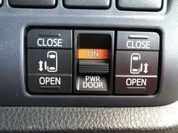ミニバン必須装備と言っても過言ではない、「両側パワースライドドア」。