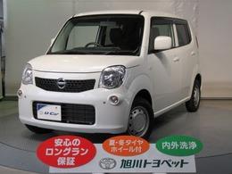 日産 モコ 660 S FOUR 4WD CDオーディオ・シートヒーター装備付き!