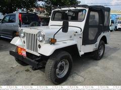 三菱 ジープ の中古車 2.0 4WD 埼玉県熊谷市 45.0万円