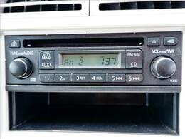 【カーオーディオ】インパネにスッキリ収まり、CDやラジオを聴きながら運転をお楽しみ頂けます♪