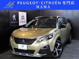 プジョー 3008 ブルーHDi スペシャル エディション Peugeot&Citroenプロショップ