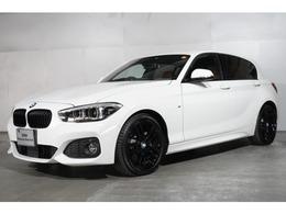 BMW 1シリーズ 118i Mスポーツ エディション シャドー 茶レザー ACC