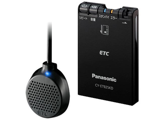 Aプラン画像:ETC(アンテナ分離型)当店価格にて取付いたします!この機会にETCを装備されてはいかがですか?画像はイメージです。機種が変わる場合もありますのでご了承下さい。