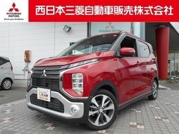 三菱 eKクロス 660 T フルセグTV・全周囲カメラ・CD・ナビ搭載車