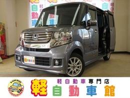 ホンダ N-BOX+ 660 カスタムG Lパッケージ 4WD ナビTV ABS パワスラ アイドルSTOP