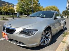 BMW 6シリーズ の中古車 645Ci 北海道帯広市 65.8万円